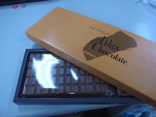 20141106チョコレート (1)