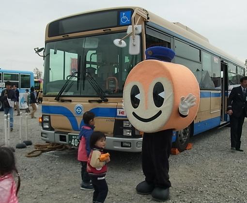 20141108バス利用感謝デー (48)