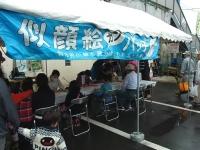 20151109 南部市場食鮮まつり (5)