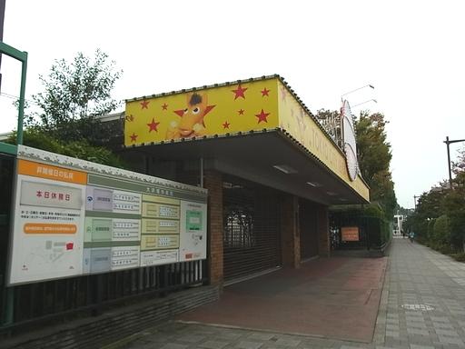 20141109 モノレール大井競馬場前 (11)