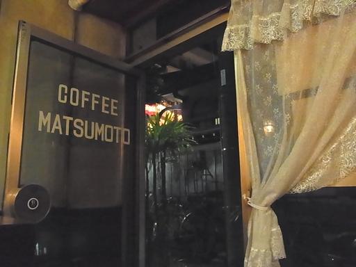 20141110 酉の市 (1)