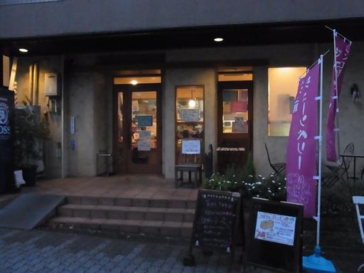 20141115 中川パン屋さん (10)