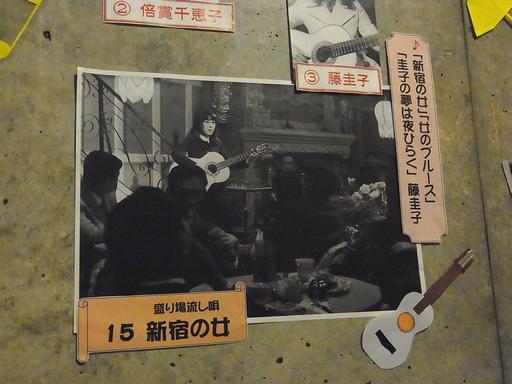 20141124 神保町シアター (2)