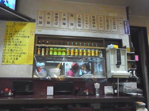 20141202 紅郷 (2)