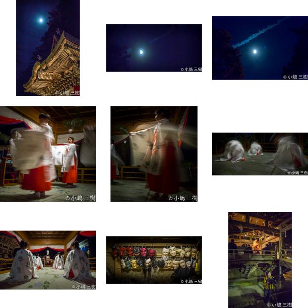 151122写真教室高尾穂見神社夜祭撮影会-1