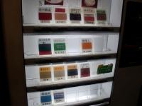 侍@渋谷・20151108・券売機