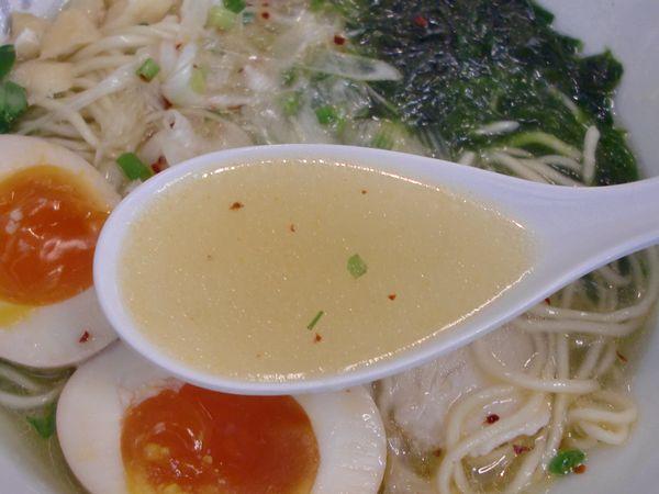 ソラノイロ2@麹町・20151124・スープ