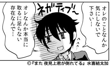 151031yomi#13_AD04