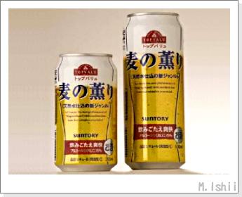 CO付き第三のビール01