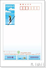 かもめ~る2010(1)