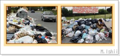 イタリアのゴミ問題