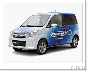 電気自動車2009_03