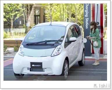 電気自動車2011_01