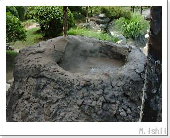 別府の地獄温泉
