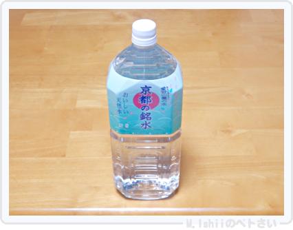 ペットボトルの水01