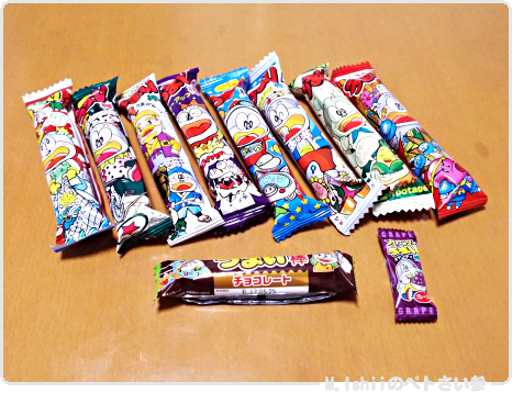 ブログ企画用食材02