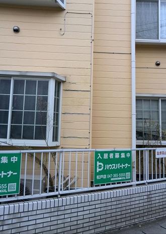 みらい住建リフォームサイディング1源さん2号縮小