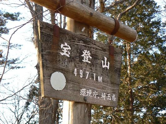 0902山頂