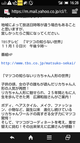Screenshot_2015-11-10-16-28-47.png