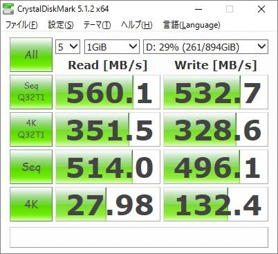 Kingston HyperX Savage SSD SHSS37A960G