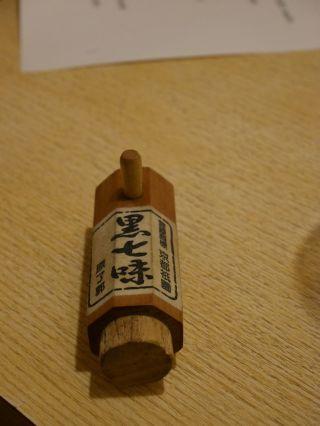 taikou27_11_21.jpg
