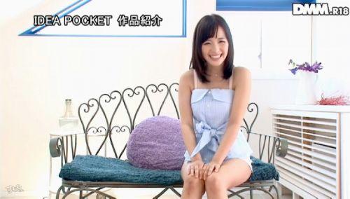 桃乃木かな(もものぎかな)Fカップ巨乳で超美少女アイドルAV女優のエロ画像 269枚 No.19