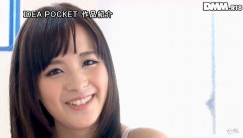 桃乃木かな(もものぎかな)Fカップ巨乳で超美少女アイドルAV女優のエロ画像 269枚 No.21