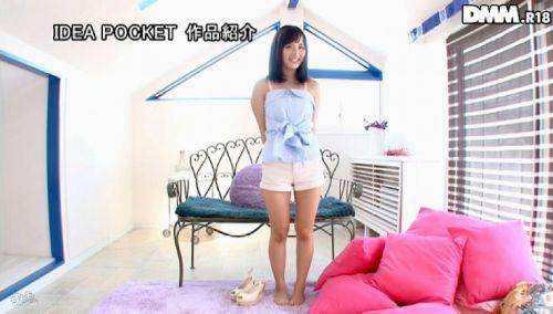 桃乃木かな(もものぎかな)Fカップ巨乳で超美少女アイドルAV女優のエロ画像 269枚 No.22