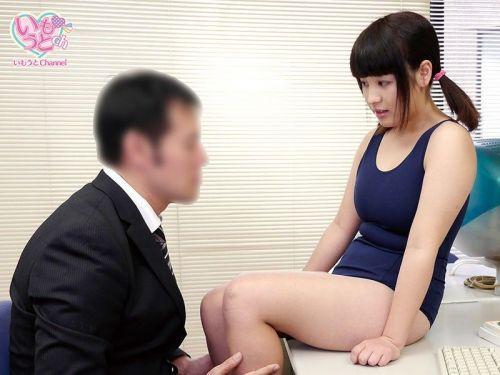 桃乃木かな(もものぎかな)Fカップ巨乳で超美少女アイドルAV女優のエロ画像 269枚 No.238