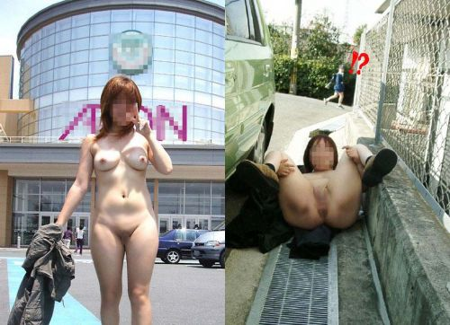 野外で全裸な露出狂女性がM字開脚で股間パッカーンなエロ画像 35枚 No.3