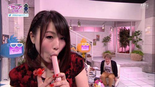 青木りん(あおきりん)ぽっちゃりKカップ爆乳おっぱいAV女優エロ画像 178枚 No.160