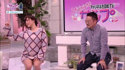 青木りん(あおきりん)ぽっちゃりKカップ爆乳おっぱいAV女優エロ画像 178枚 No.161