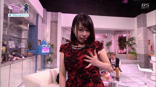 青木りん(あおきりん)ぽっちゃりKカップ爆乳おっぱいAV女優エロ画像 178枚 No.165