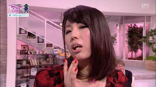 青木りん(あおきりん)ぽっちゃりKカップ爆乳おっぱいAV女優エロ画像 178枚 No.166