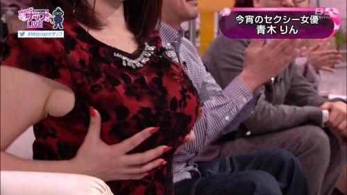 青木りん(あおきりん)ぽっちゃりKカップ爆乳おっぱいAV女優エロ画像 178枚 No.168