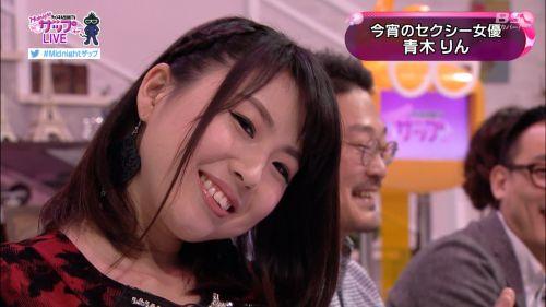 青木りん(あおきりん)ぽっちゃりKカップ爆乳おっぱいAV女優エロ画像 178枚 No.169