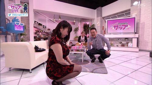 青木りん(あおきりん)ぽっちゃりKカップ爆乳おっぱいAV女優エロ画像 178枚 No.171