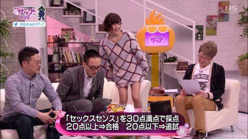 青木りん(あおきりん)ぽっちゃりKカップ爆乳おっぱいAV女優エロ画像 178枚 No.172