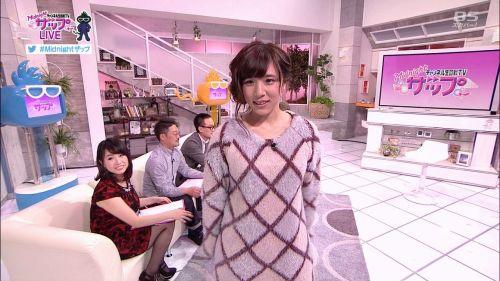 青木りん(あおきりん)ぽっちゃりKカップ爆乳おっぱいAV女優エロ画像 178枚 No.174