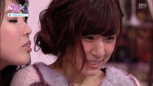青木りん(あおきりん)ぽっちゃりKカップ爆乳おっぱいAV女優エロ画像 178枚 No.176