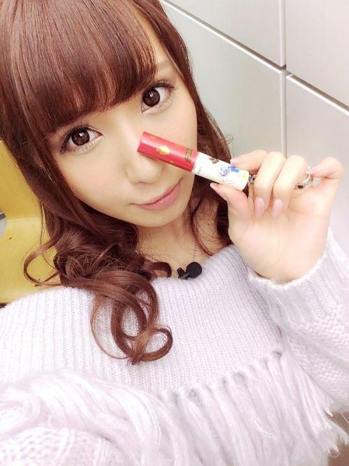 園田みおん(そのだみおん)Gカップ美人なコスプレ姉さんのAV女優画像 300枚 No.245