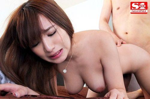 園田みおん(そのだみおん)Gカップ美人なコスプレ姉さんのAV女優画像 300枚 No.258