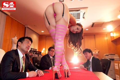 園田みおん(そのだみおん)Gカップ美人なコスプレ姉さんのAV女優画像 300枚 No.300