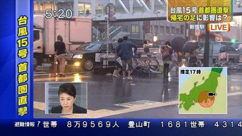 【画像】台風中継でびしょ濡れギャルや女子アナパンチラが丸見えだわwww 31枚 No.5
