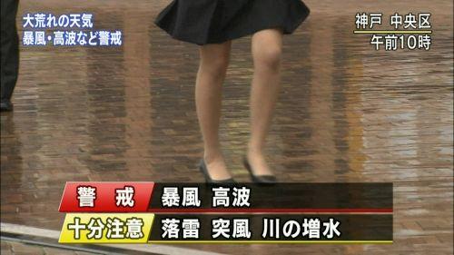 【画像】台風中継でびしょ濡れギャルや女子アナパンチラが丸見えだわwww 31枚 No.8