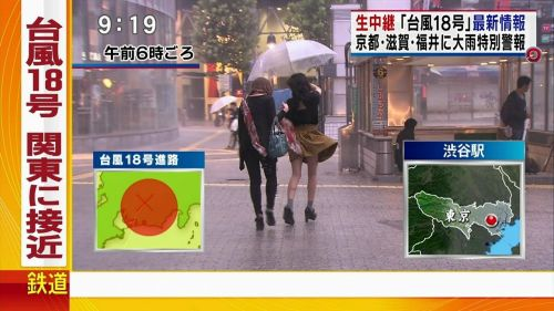 【画像】台風中継でびしょ濡れギャルや女子アナパンチラが丸見えだわwww 31枚 No.14
