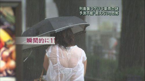【画像】台風中継でびしょ濡れギャルや女子アナパンチラが丸見えだわwww 31枚 No.17