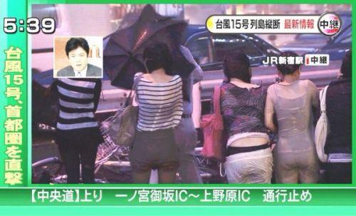 【画像】台風中継でびしょ濡れギャルや女子アナパンチラが丸見えだわwww 31枚 No.25