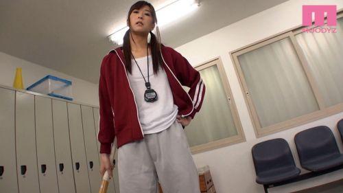 神波多一花(かみはたいちか)美人OLでスレンダーバディなAV女優エロ画像 187枚 No.134