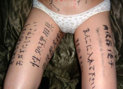 【画像】体中に落書きされて性奴隷・肉便器的扱いをされるドM女達www 31枚 No.7
